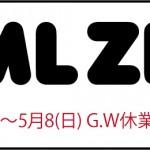 gw_holiday
